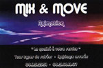 Mix & Move Animation logo
